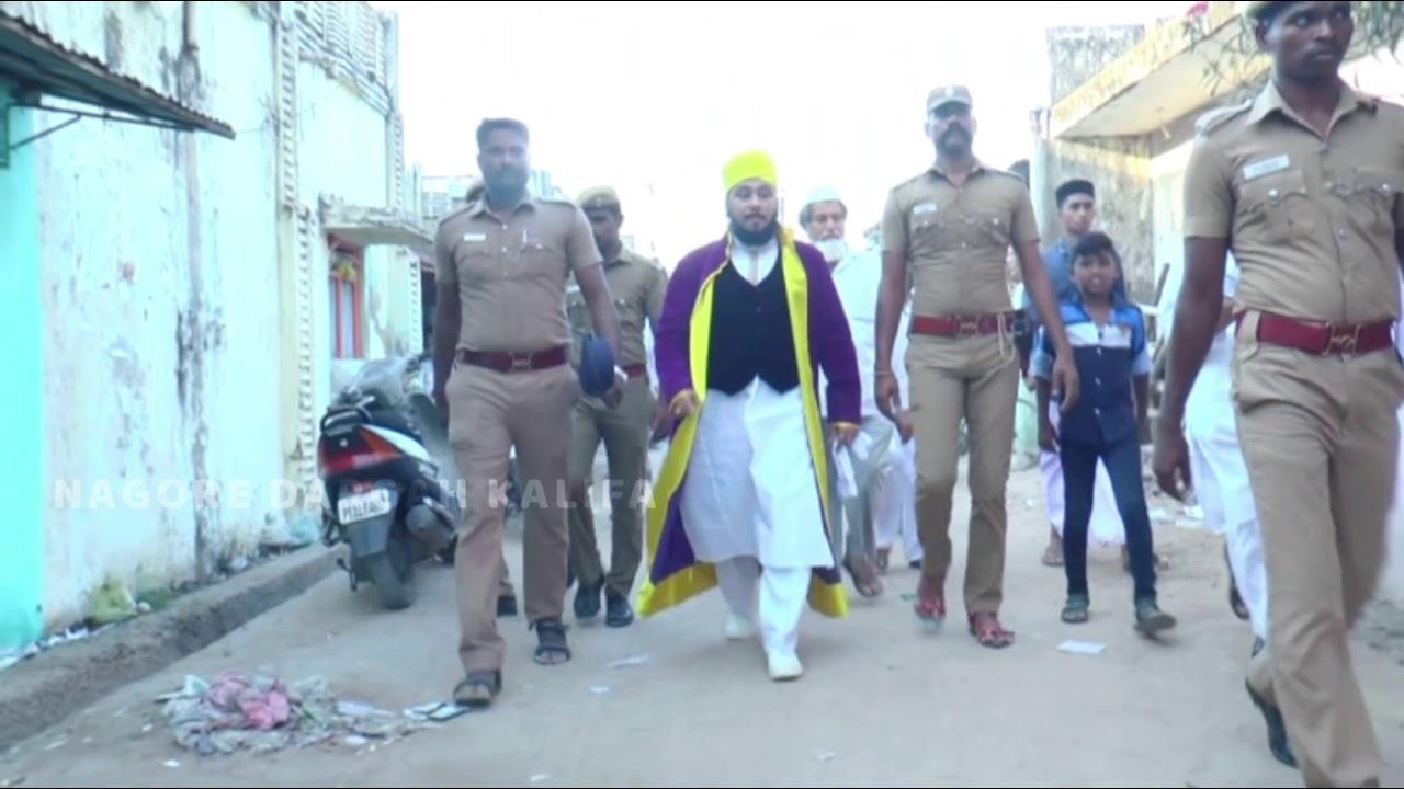 Download Nagore Dargah Peer SeaShore | Nagore Dargah | Nagore Dargah Kalifa | Nagore | Nagoor | நாகூர்