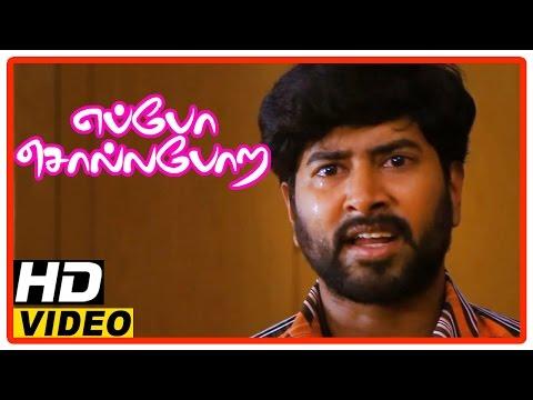 Eppo Solla Pora Tamil Movie | Scenes | Venkat Krishna Kidnaps Uma Sri