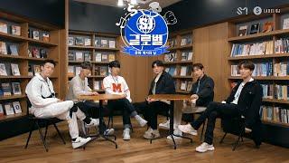 [ ㈜ SJ 글로벌] 문화 복지의 날 Ep.1 - 노래…
