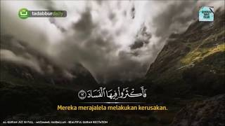( Q.s Al-Fajr ) - Muzammil Hasballah - Beautiful Quran Recitation