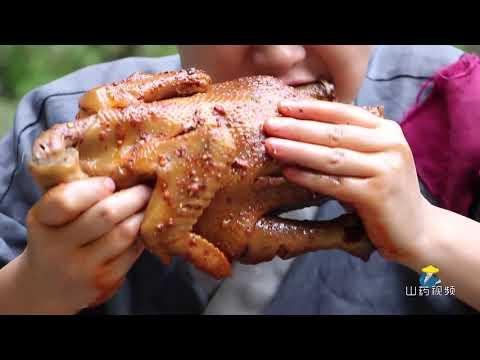 土雞這樣吃才够爽,一人啃一隻,吃了還想吃