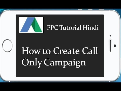 ppc tutorial for beginners pdf