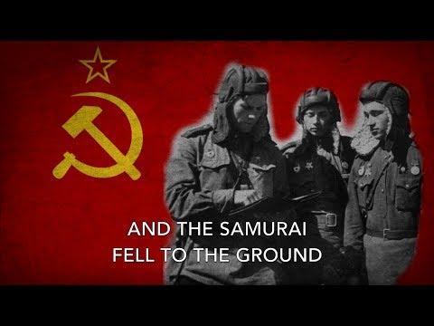 Tri Tankista - Song Of The Soviet Tankmen (Три танкиста)