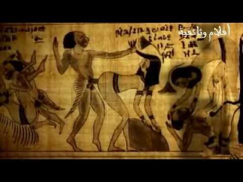 Pharaonic скачать торрент - фото 2