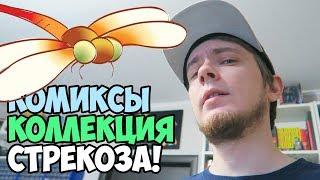 БЛОГ ВООБЩЕ ОБО ВСЕМ // Pixel_Devil Vlog