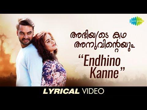 Endhino Kanne (Duet) - Lyrics | Abhiyude...