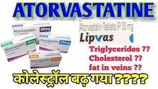 Atorvastatin 10mg/20mg/40mg tablet uses, side effects, in hindi, ALL ABOUT MEDICINE