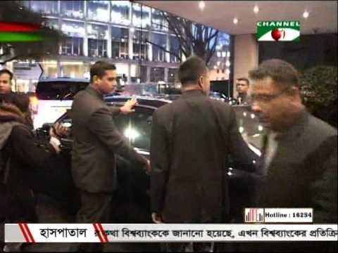 President of the People's Republic of Bangladesh. Mr. Md. Zillur Rahman in London