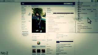 """Секреты ВКонтакте ♣/♣ Баги вк """"VKopt"""" и """"Детский сад"""""""