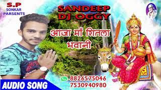 Sheetla Mata ka gana  2018 Sandeep DJ oggy