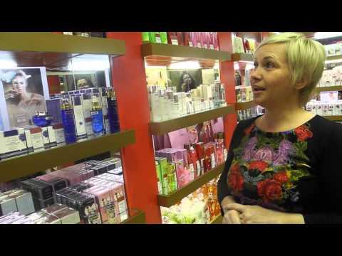 Магазин косметики и парфюмерии Новая Заря в Санкт-Петербурге