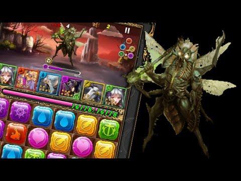 Jewel Dragon - The Deadly Sins III (Baal-Zebub)
