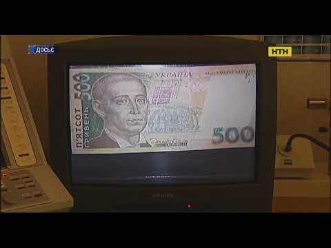 Україну заполонили фальшиві