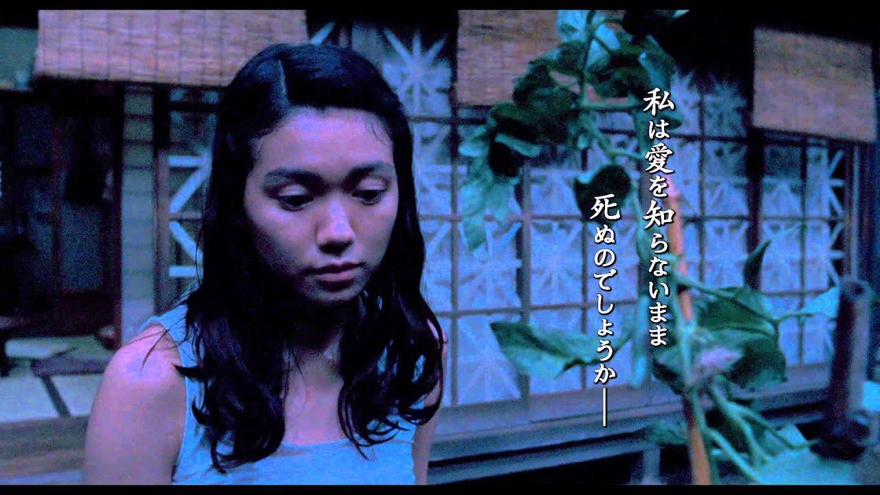 画像: 映画『この国の空』予告編 youtu.be