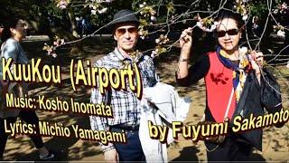 KuuKou (Airport) (Kosho Inomata-Michio Yamagami - Fuyumi Sakamoto)