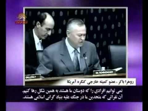 U.S. Congress Foreign Relations Committee hearing about Ashraf1