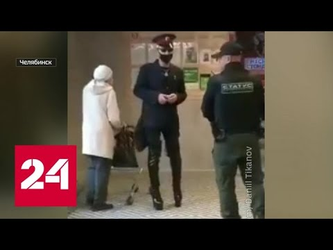 В Челябинске охранники отправили в нокаут эпатажного посетителя супермаркета - Россия 24