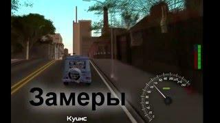 Mercedes G63 AMG Бандитский Гелик