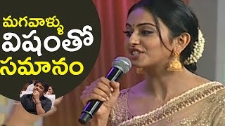 Rakul Preet Singh Shocking Comments On Men | They Are Poisonous | Super Punch | TFPC