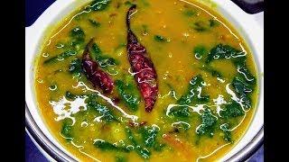 पालक दाल / Palak Dal / Spinach lentil curry /  पालक वाली दाल / Dhaba style