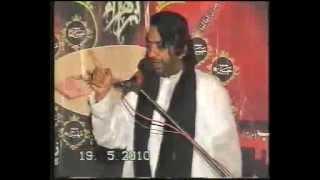 Allama Nasir Abbas Multan Best answer on aqid e shia