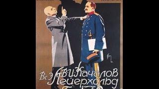 Белый орёл (1928) фильм смотреть онлайн