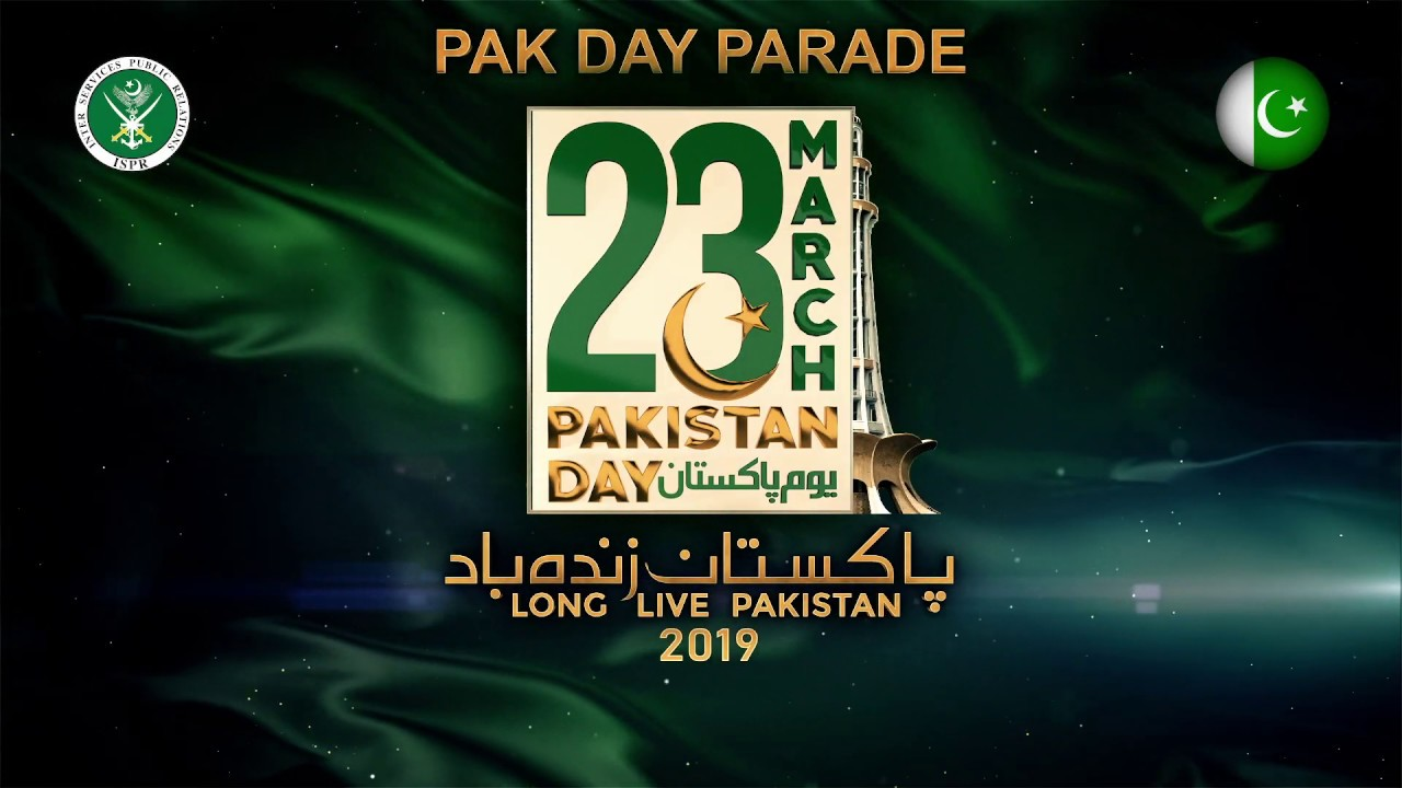 Pakistan Zindabad | Pakistan Day Parade 2019 Logo Reveal 1 | (ISPR Official)