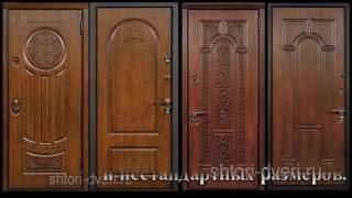 Стальные двери в частный дом(, 2016-07-05T05:33:43.000Z)