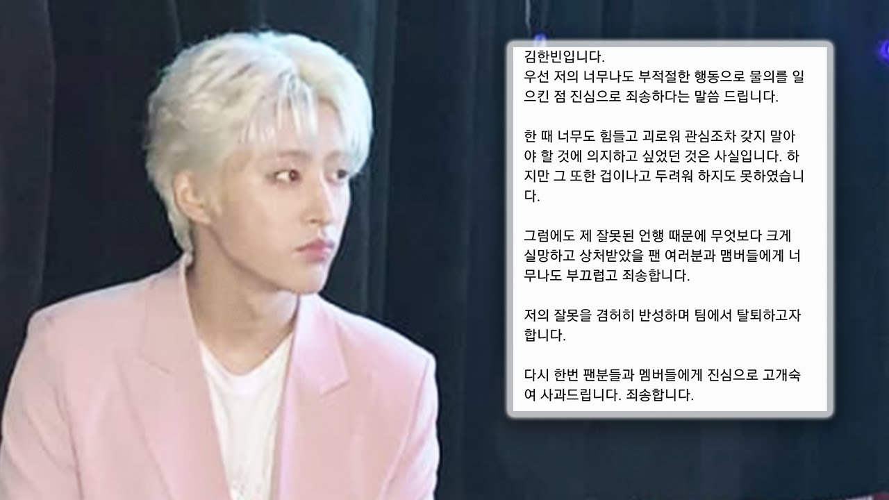 B I Reveals Why He's Leaving iKon & BTS V Reunites With Dog Yeontan