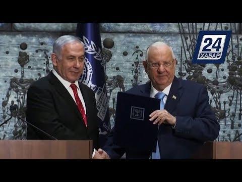 В Израиле подводят итоги внеочередных парламентских выборов