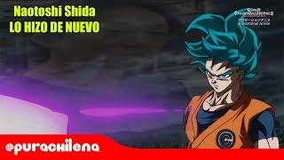 BRUTAL Animación de Naotoshi Shida Super Dragon Ball Heroes Capitulo 13 | @Purachilena