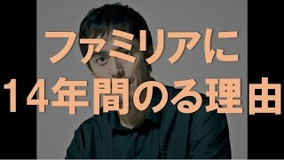 役にぴったりな阿部寛さん。 プライベートも素敵です!