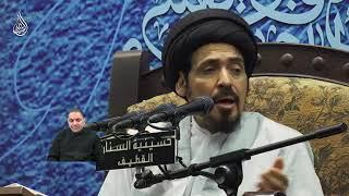 السيد منير الخباز - أميرالمؤمنين عليه السلام تكفل بأمرين في الحقل السياسي