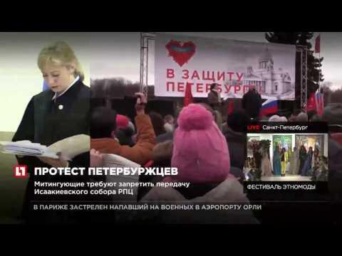 """Акция """"В защиту Петербурга"""" собрала несколько тысяч человек"""