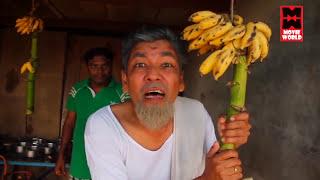 ഹോട്ടൽ Comedy Skit   Latest Malayalam Comedy Skit   Malayalam Comedy Stage Show 2016