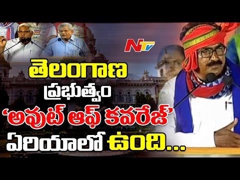 CPM Party Leaders Fire on KCR || Mahajana Padayatra || Live Show Full Video