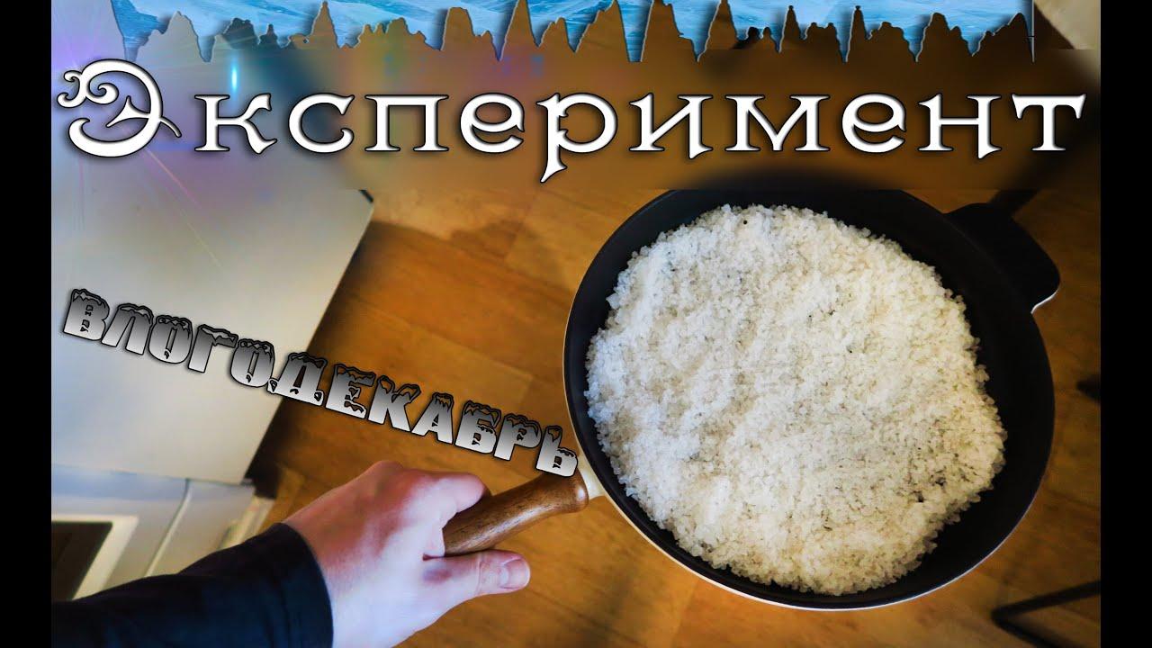 Сковорода с крышкой d 26 см Scovo Expert (СЭ029) - YouTube