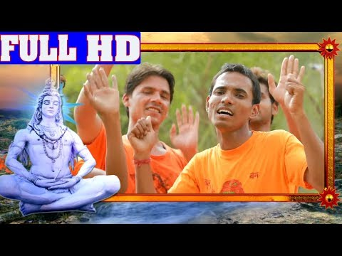Devghar Me Bhola Ke ~ Kundan Singh Kanwar Song ~ Bhojpuri Hit Bhola Song 2018 ~ Bol Bam Song 2018