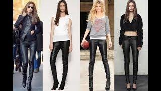 Мода и стиль.Кожаные брюки 2019