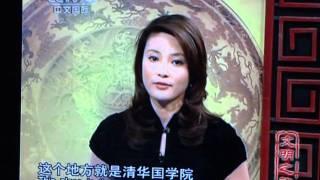 Host Liu Fang-fei