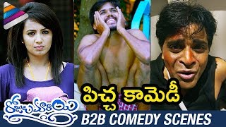 Rojulu Marayi Full Movie B2B Comedy Scenes | Tejaswi Madivada | Nookaraju | Ali | Telugu FilmNagar