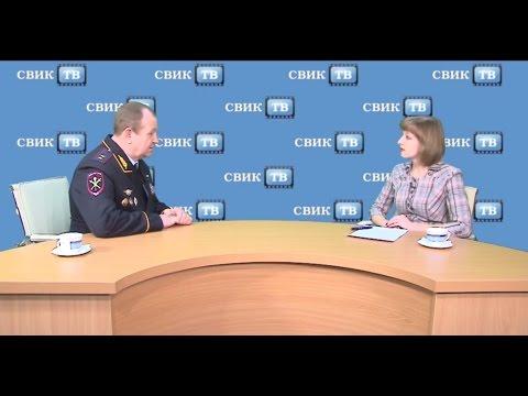 """Александр Сысоев: """"Полиция стала другой!"""""""