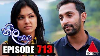 Neela Pabalu - Episode 713 | 26th March 2021 | @Sirasa TV Thumbnail