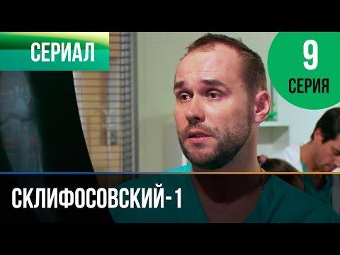 Доктор Кто сезон 1,2,3,4,5,6,7,8,9,10 2005 смотреть