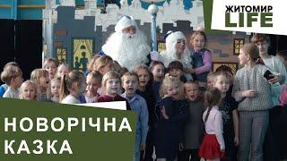 За сприяння Руслана Годованого до Чуднівської школи завітав з новорічною виставою ляльковий театр