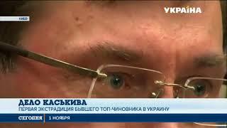 Чиновника беглеца Каськива суд готов отпустить под залог