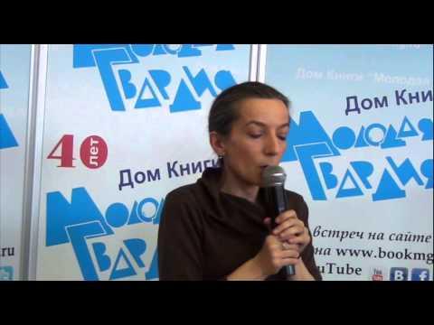 Полина Дашкова в Молодой гвардии 24.04.2014