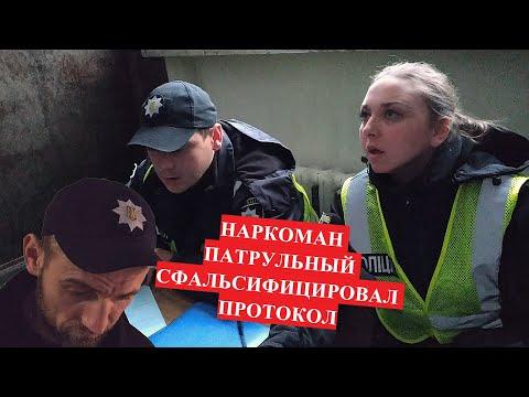 Полиция 7-й раз фальсифицирует на водителя протокол. Разбирается адвокат Усатенко.