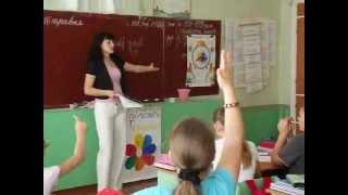 На уроке английского. 4-В класс.