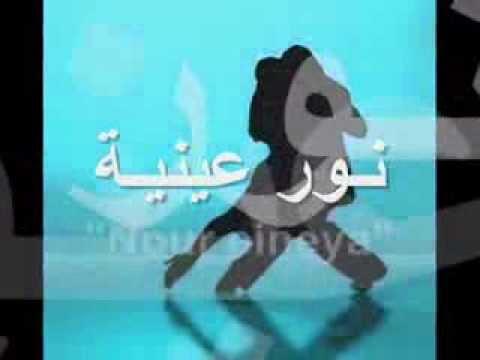 Nawfel EL MAJDOUB, Nour eineya (music) -Yamaha PSR OR 700-